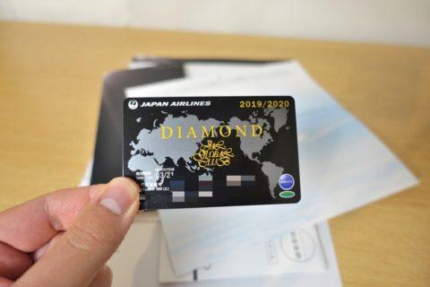 JGC-Diamond/ステータスカード