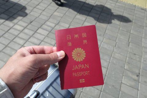 ロシア旅行パスポート
