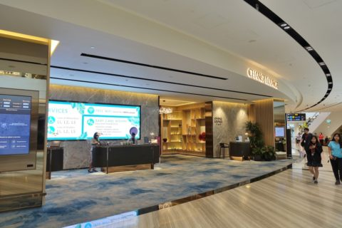 changi-lounge-jewel/場所