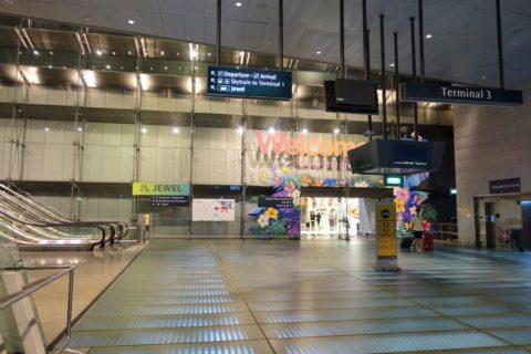 changi-airport/第3ターミナル