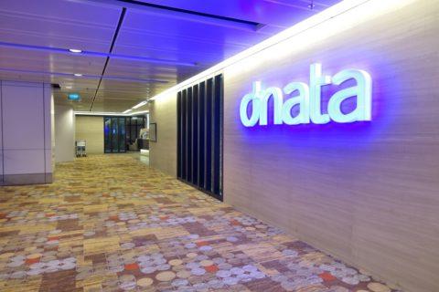 dnata-lounge-singapore/エントランス