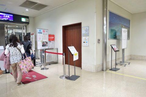 sakura-lounge-annex-naha・入口