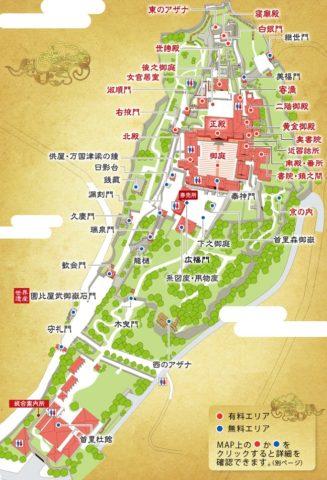 shisetsu-map