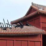 火災で燃えてしまった首里城…かつての姿と現在の見学コースをチェック!