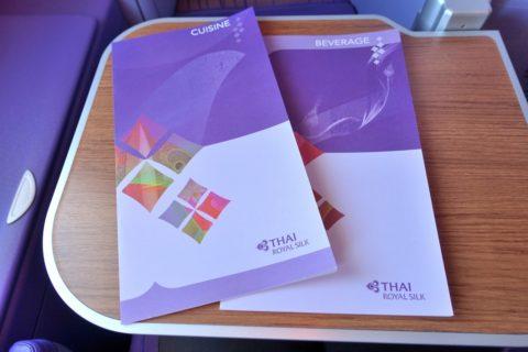 thaiairways-a380-businessclass/機内食メニュー