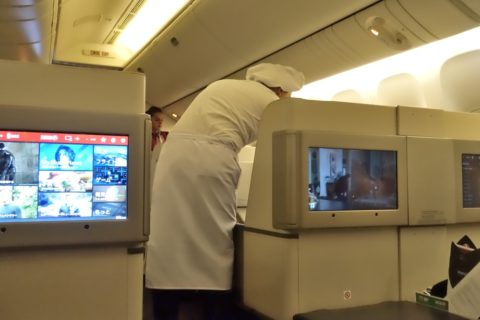 turkish-airlines-businessclass-b777/CA