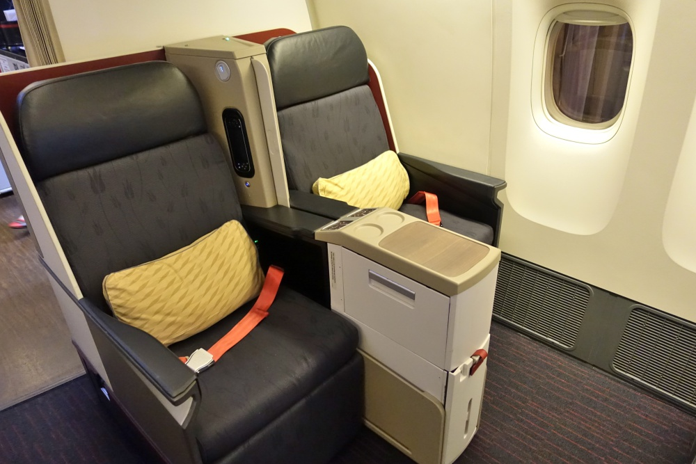 turkish-airlines-businessclass-b777 (6)