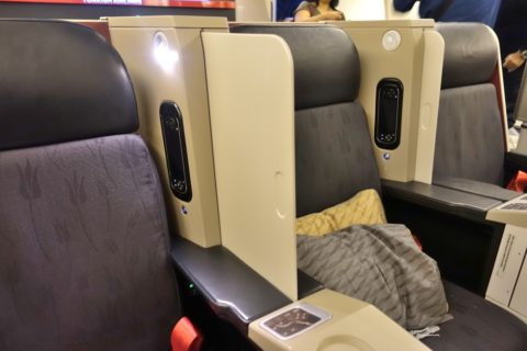 turkish-airlines-businessclass-b777/パーティション