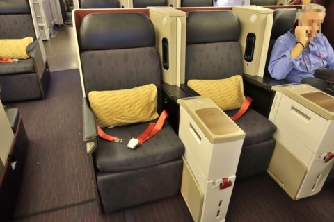 turkish-airlines-businessclass-b777/3G