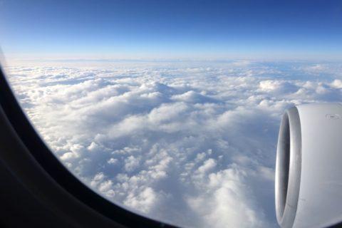 view/飛行機