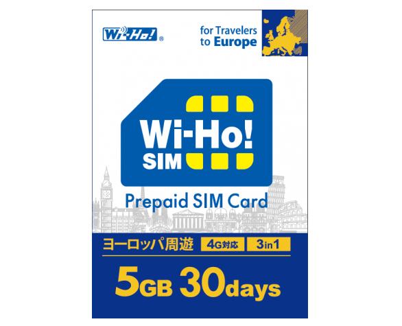 wiho-wifi (1)