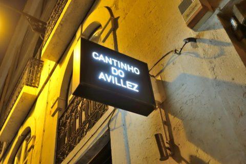 Cantinho-do-Avillez/営業時間