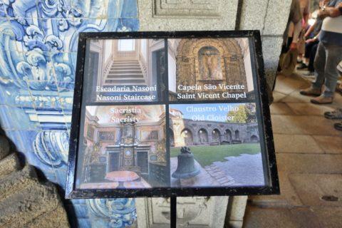 Catedral-do-Porto/案内板