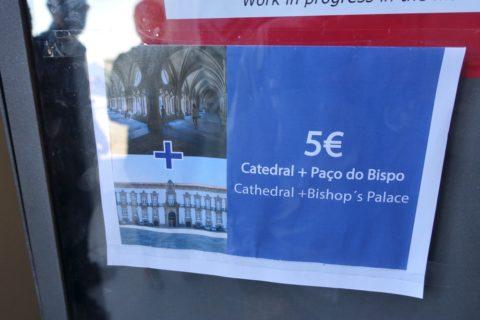 Catedral-do-Porto/共通券