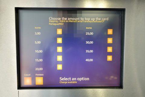 lisbon-metro/チャージ金額の種類