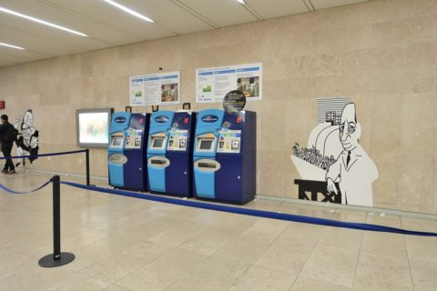 lisbon-metro/券売機の場所