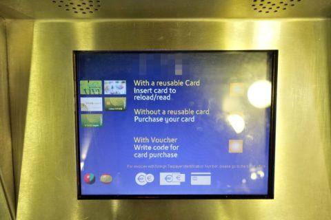 lisbon-metro/券売機のタッチパネル