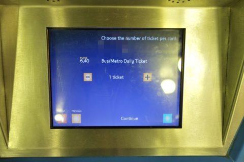 lisbon-metro/チケット枚数