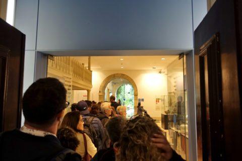 museu-nacional-do-azulejo/行列