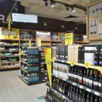ポートワインが安い!ポルトのスーパー Continente へ潜入/ポルトガル