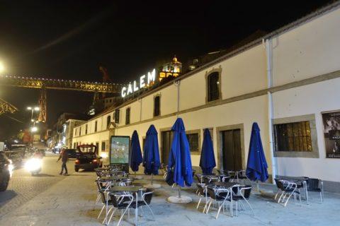 porto-calem/営業時間