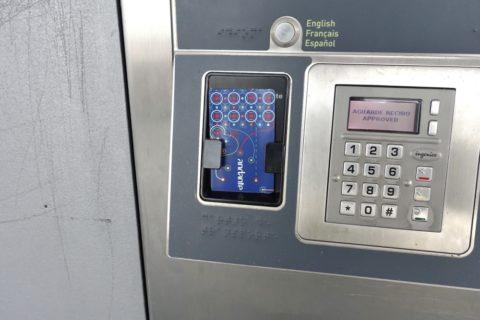 porto-metro/券売機のカードリーダー