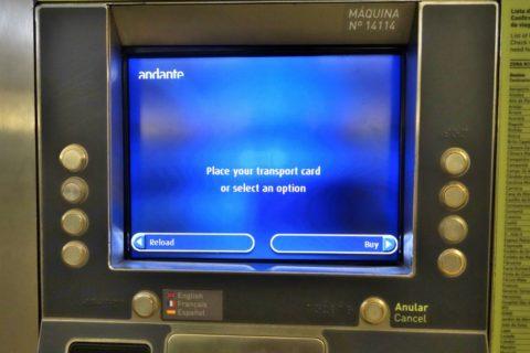 porto-metro/券売機の英語切替