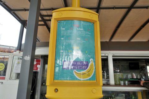 banana-cafe/Menu