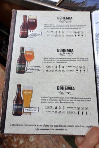 casa-da-india/ポルトガルビール
