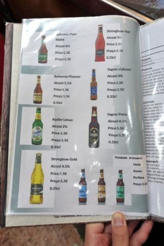 casa-da-india/ビールメニュー