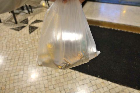 doner-kebab-lisboa/ビニル袋