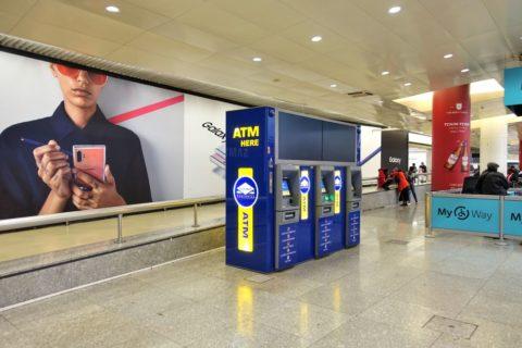 lisbon-airport/ATM