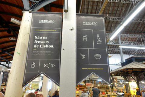mercado-de-campo-de-ourique/ポルトガル語の表記