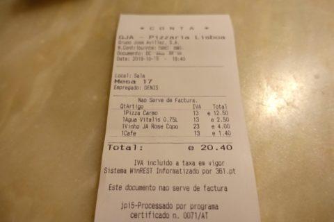 pizzaria-lisboa/会計