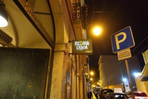 pizzaria-lisboa/営業時間