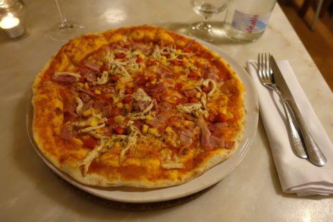 pizzaria-lisboa/Carmo