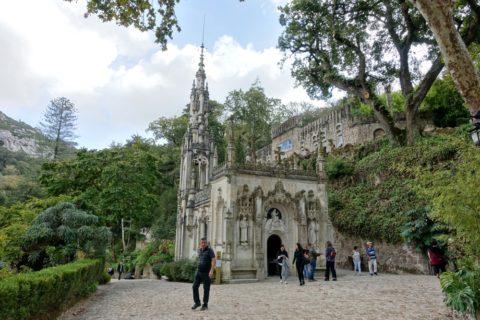 quinta-da-regaleira/礼拝堂の建物