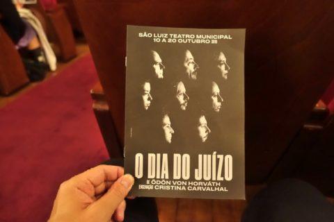 sao-luiz-teatro-lisboa/プログラム