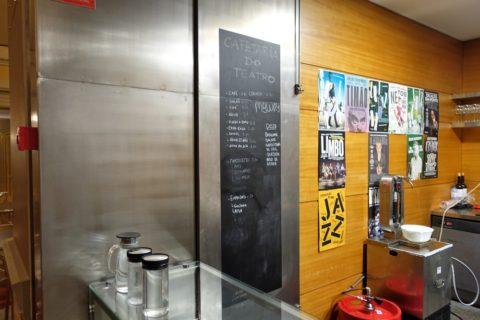 sao-luiz-teatro-lisboa/Barのメニュー