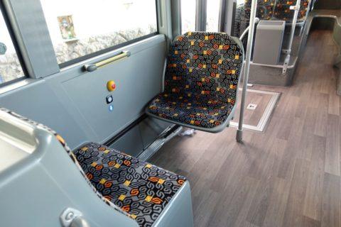 sintra-bus/優先席