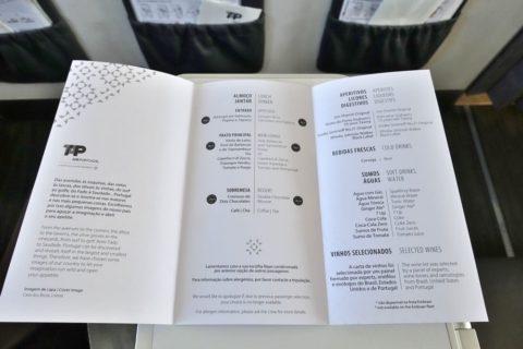 tap-air-portugal-businessclass/機内食メニュー