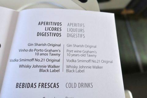 tap-air-portugal-businessclass/アルコールメニュー