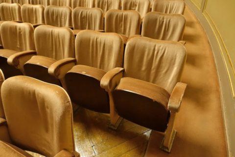 teatro-nacional-de-sao-carlos/座席