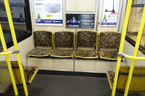 ブダペストメトロ1号線座席