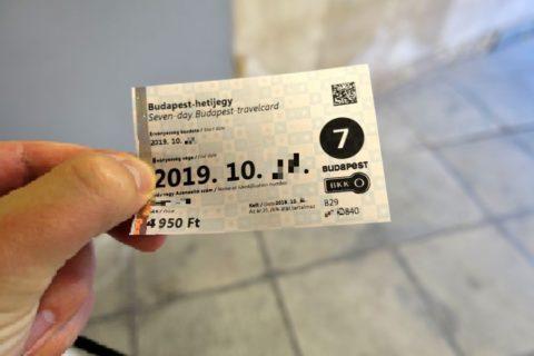 budapest-transport/チケット