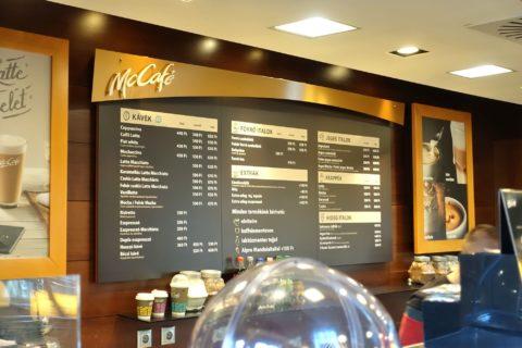 McCafeのメニュー