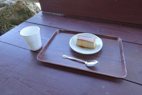 お食事処「島の駅」島プリン