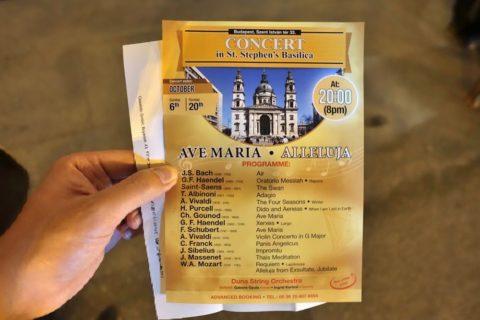 szent-istvan-bazilika/プログラム
