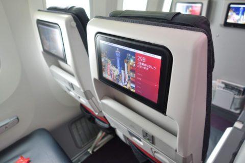 JAL国内線B787/普通席のモニター