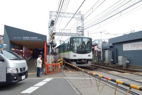 伏見稲荷大社/京阪でのアクセス
